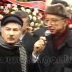 Uğur Mumcu Cenaze Töreni – Full Kayıt (VHSRip – 1993)